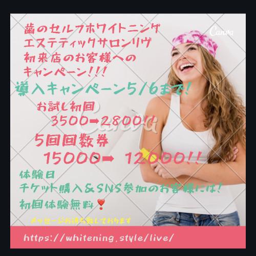 7A57FDD6-E504-4019-9681-4ED93D639FEE